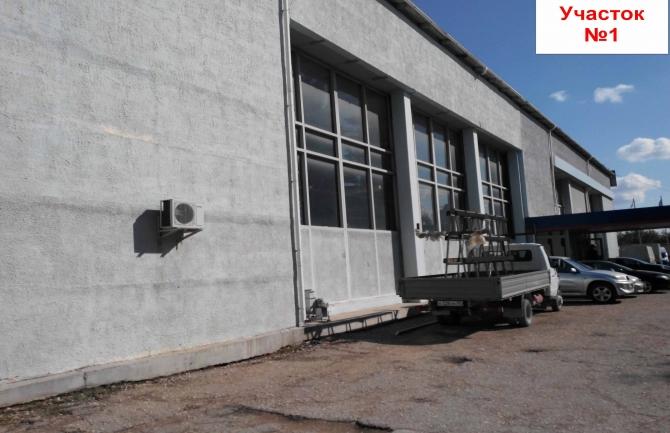№1 Автомобильный салон-магазин