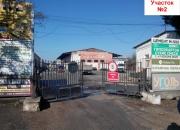 База Агроснаб Участок №2
