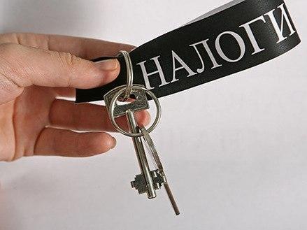 с 1 января 2016 меняется порядок налогообложения при продаже недвижимости