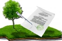 1 апреля истекает срок подачи заявлений на оформление права аренды земельных участков